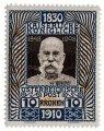Briefmarke Österreich Kaiser 10 Kronen