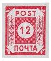 Briefmarke SBZ POTSCHTA