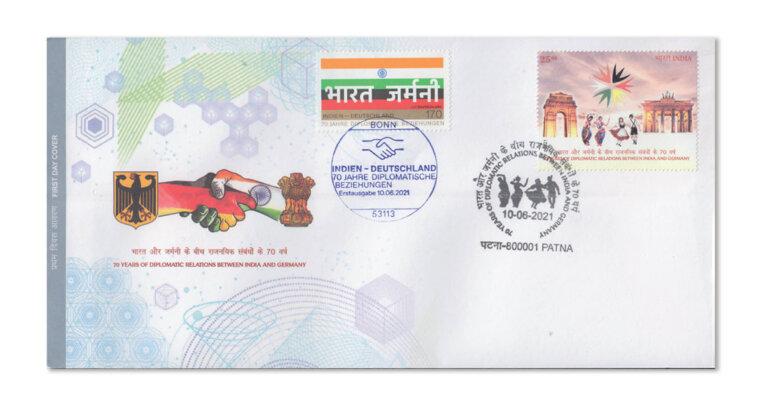BRD - Ersttagsbeleg Gemeinschafts-FDC Deutschland-Indien (Mi. Nr. 3612)